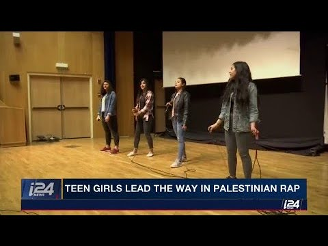 Teen girls lead the way in Palestinian rap, on i24NEWS