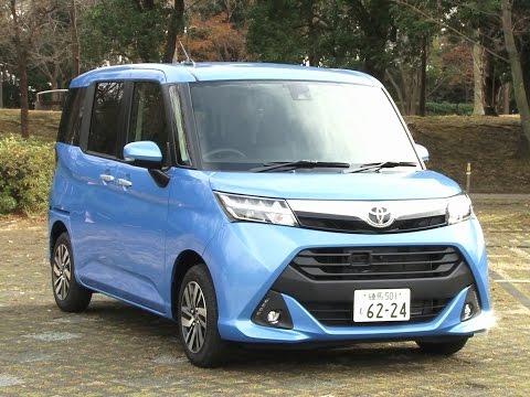トヨタ タンク 試乗インプレッション 車両紹介編