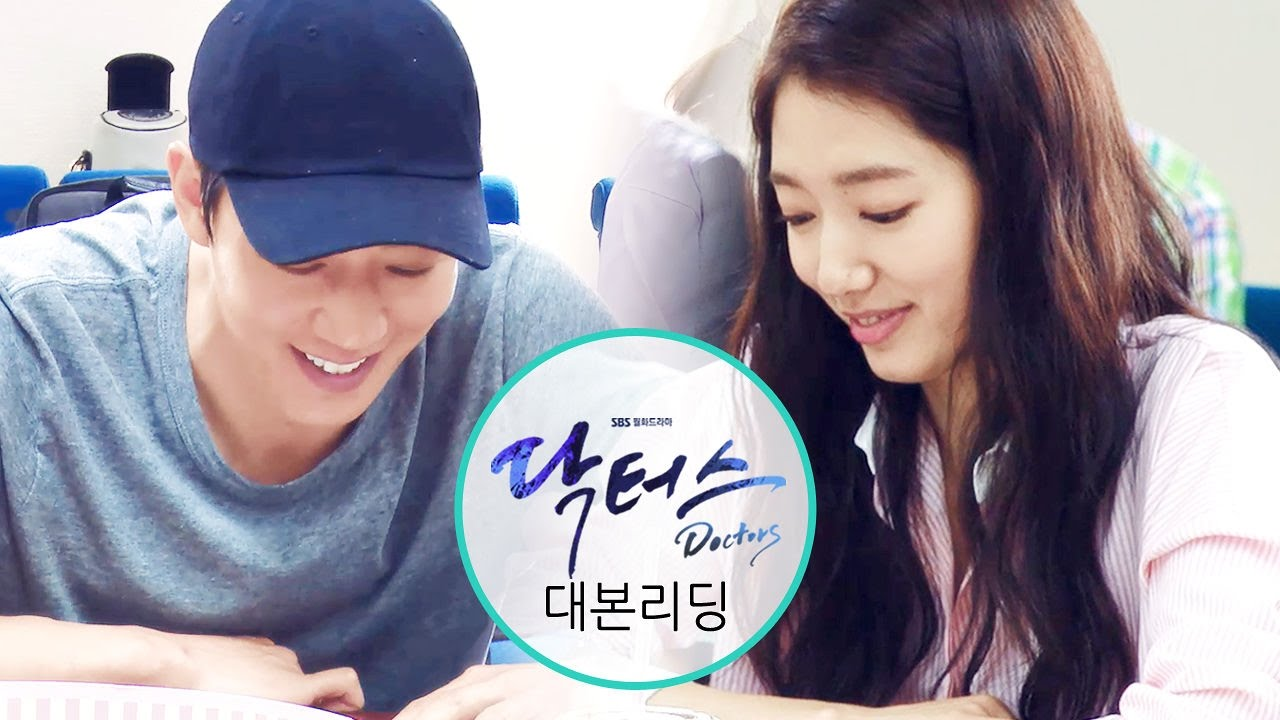 Download 《Making Film》 Great chemistry Kim Rae Won ♥ Park Shin Hye, First script read @The Doctors