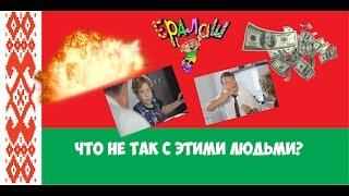 Ужасы отечественного телевиденья #1 или бюджетный Ералаш с Беларуси