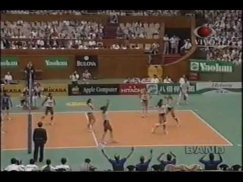 BRASIL VS CUBA WORLD GRAND PRIX 1995 VOLLEYBALL