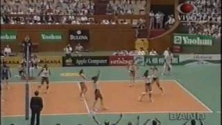 BRASIL VS CUBA WORLD GRAND PRIX 1995 VOLLEYBALL