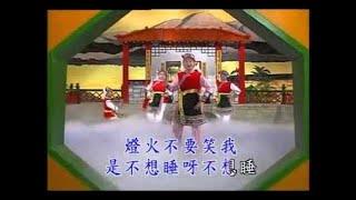 [卓依婷] 待嫁女儿心 -- 柔情小调 (Official MV)
