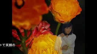 サイト上には、皆様から裕美さんの素晴らしい曲が投稿され てます。意外...