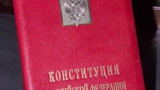 видео Уголовный кодекс РФ, Статья 28. Невиновное причинение вреда