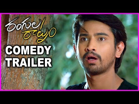 Rangula Ratnam Movie Comedy Trailer - Latest Promo | Raj Tarun | Chitra Shukla