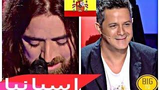 أجمل و احلى أغنية إسبانية يمكنك سماعها بأداء مذهل في ذا فويس اسبانيا