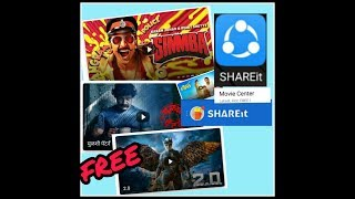 URI,robot 2 0, new movies on share it app 2019 trick click hare