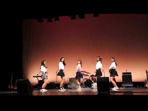 Korean Dance: perform by Laguardia CC Dancer