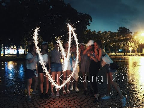 KAOHSIUNG travel video   2016