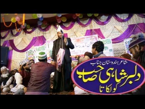 Dilbar Shahi ki nayi nat by neqabat Munawwar saifi sahab