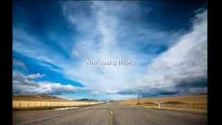 Nee premaye naaku chalu with lyrics by Praveen M