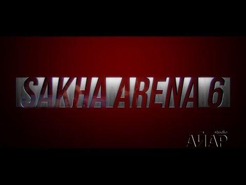 Sakha Arena 6. Кубок Азии.
