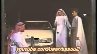 برنامج مو معقول الكاميرا الخفيه من قديم التلفزيون السعودي