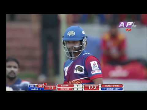 Nepal Innings full ball by ball(Nepal storms  VS  Indian Stars /Asian Premiere League)