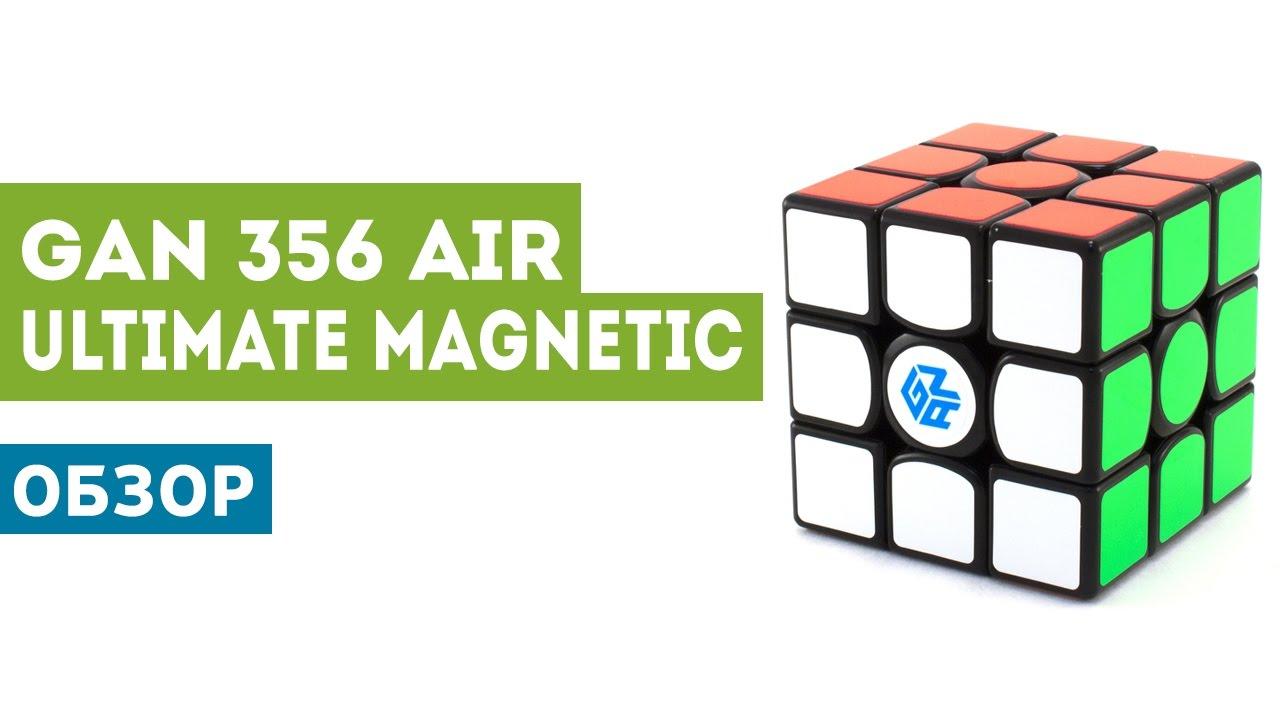 Какой кубик Рубика купить в 2017. Как выбрать качественный кубик .
