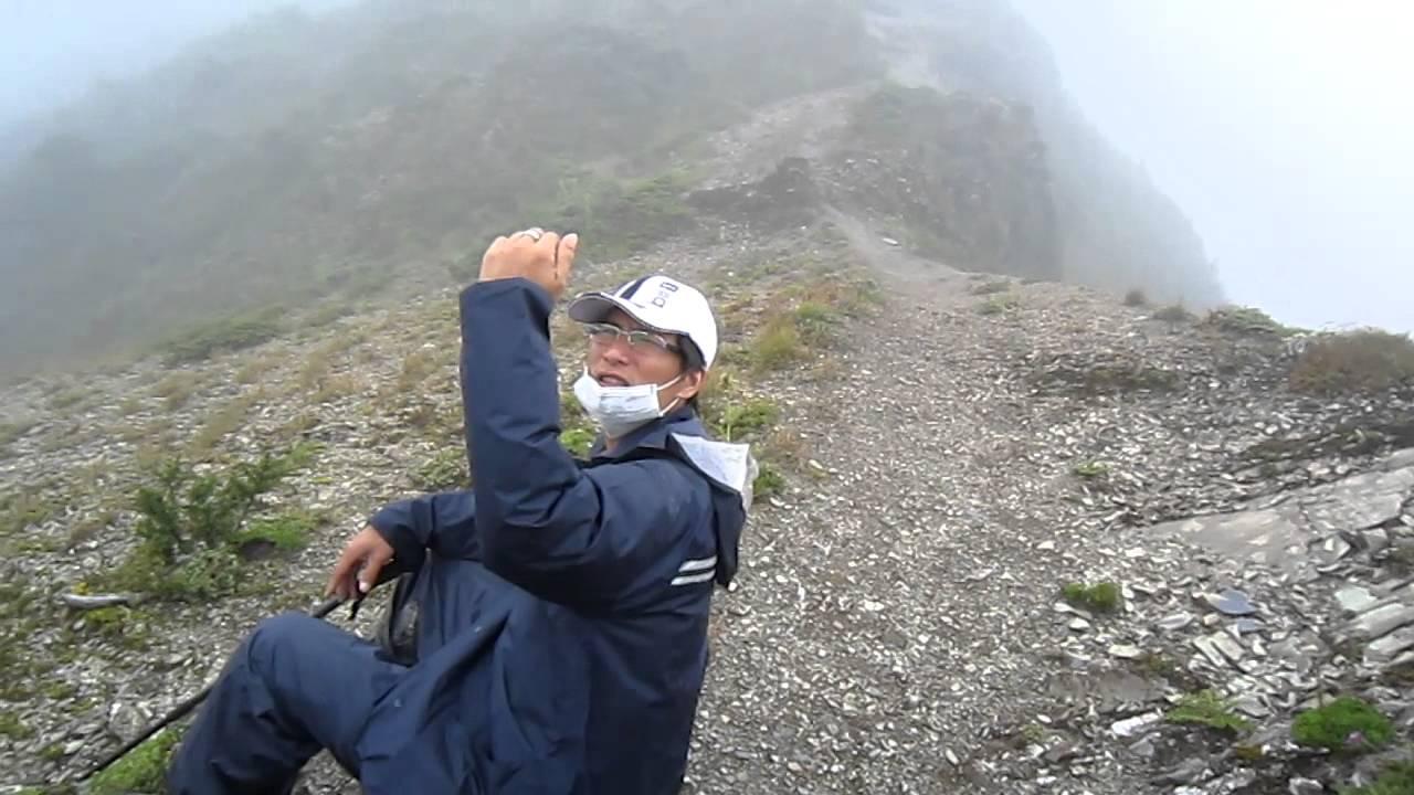 奇萊山主峰-以為攻頂了 結果... - YouTube