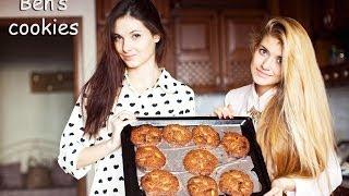 Vlog || Шоколадное печенье B'ens cookies (Пошаговый рецепт шоколадного печенья)