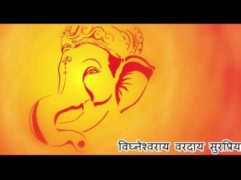 विघ्नेश्वराय वरदाय सुरप्रियाय ( Beautiful Ganesha Chants) Ganesh Vandana