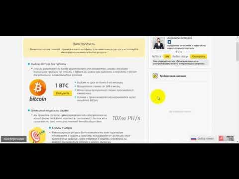 CointBank мошенники Проект не платит не вкладывать