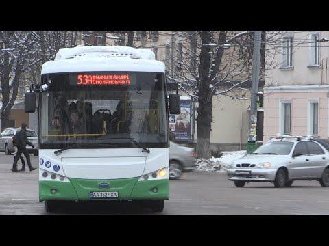Житомир.info | Новости Житомира: В Житомирі впродовж трьох днів тестуватимуть електробуси, які втричі дорожче за дизельні
