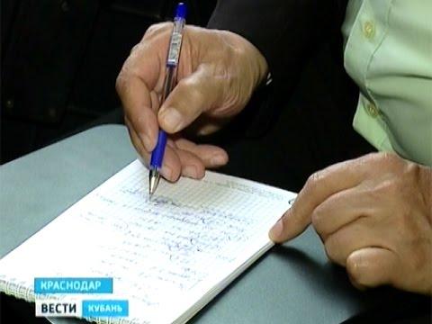 О повышении квалификации хореографов в России
