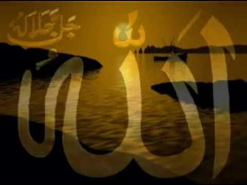 Mishary Al-Afasy  Asmaa ALLAH(names of ALLAH) +MP3.flv