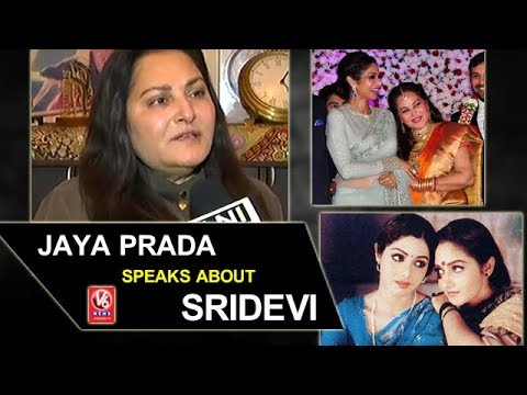 Indian Film Actress Jaya Prada Speaks About Veteran Actor Sridevi | V6 News