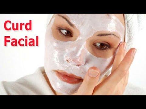 दही से इस तरह करे फेसिअल की 5 मिनट बाद चेहरा हो जाये गोरा और चमकदार Curd Facial for Fairness
