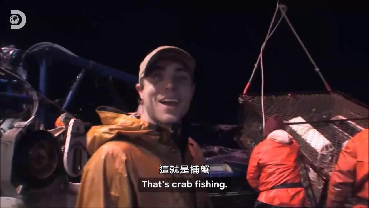這是安全、事少、離家近的工作....完全相反的遠洋捕蟹:《漁人的搏鬥第16季 》 7月9日起,每週四 晚間10點首播
