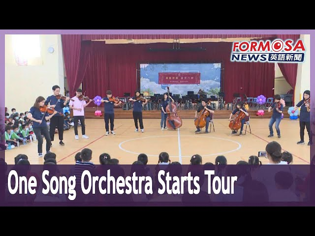 One Song Orchestra kicks off sixth grassroots tour in Yilan