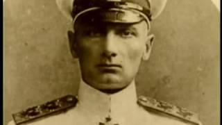 видео Колчак Александр Васильевич