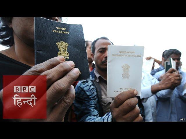 Indian immigrants in Saudi Arab seek help: BBC Hindi