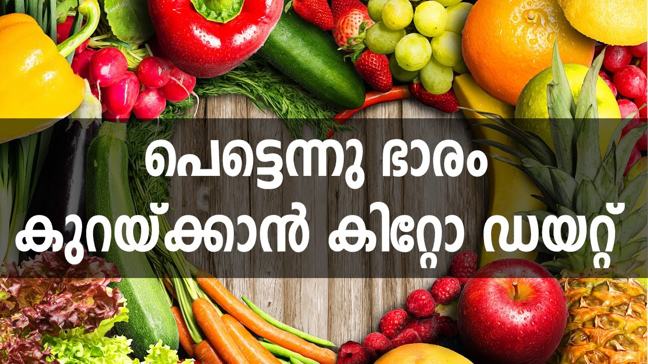 keto diet menu plan malayalam