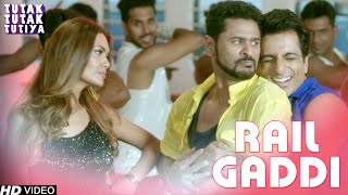 Download Hindi Video Songs - Rail Gaddi Video | Tutak Tutak Tutiya | Prabhudeva | Sonu Sood | Esha Gupta | Navraj Hans