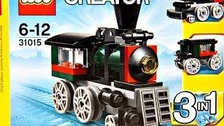 Emerald Express / Ekspres 31015 - Lego Creator - Recenzja