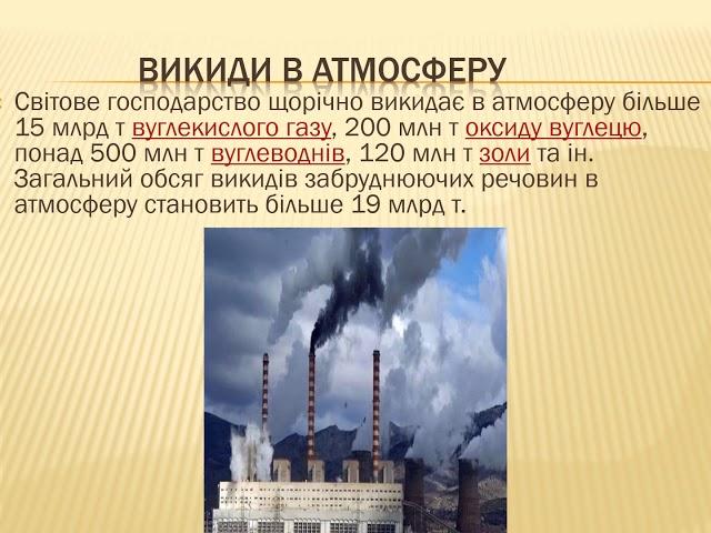 09 01   Голова Вадим Юрійович
