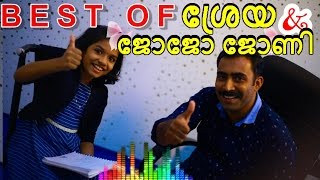 Best of sreya jayadeep and jojo johny 2017 | New malayalam christian devotional songs non stop
