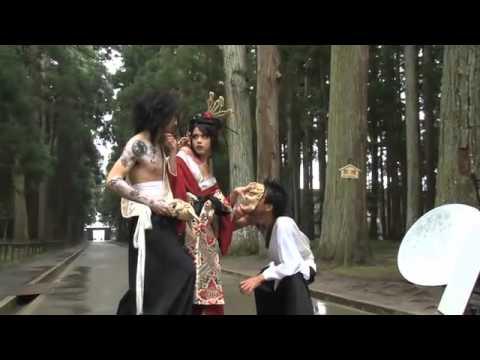 Japan taboo video