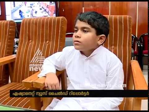 Child Reporter Ashok Joseph | Kochi Day Care Centre issues