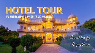 Best Budget Heritage Hotel in Ranthambore | Hotel Tour | Sanshine
