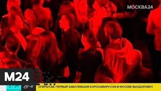 """Ночной концерт электронной музыки устроили на станции """"Деловой центр"""" - Москва 24"""
