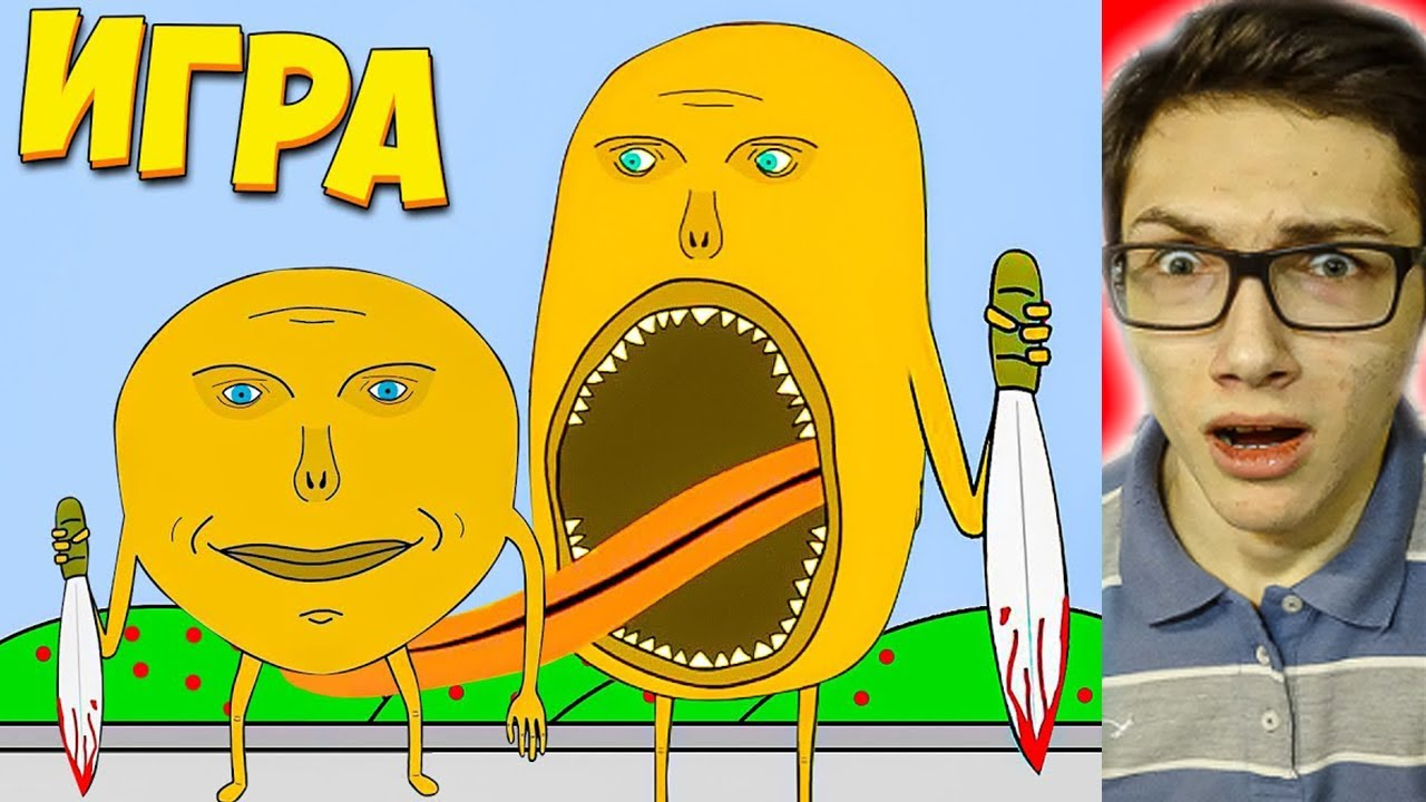 ИГРА КОЛОБОК УБИЙЦА 😊🔪 Колобок 4 - Месть Лисы! КОЛОБОК EXE! Мульт анимация и пародия на scp монстр