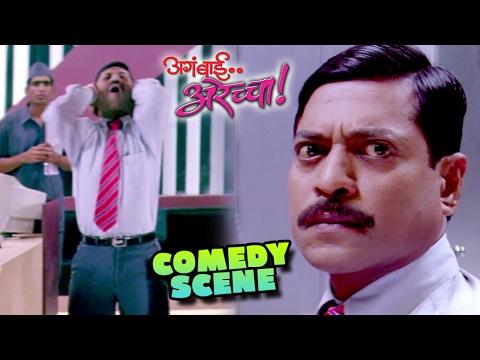 Kiti Boltat Hya Bayka! | Comedy Scene |...