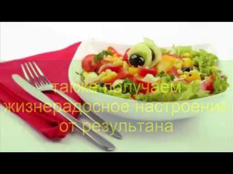 Полезный обед при похудении