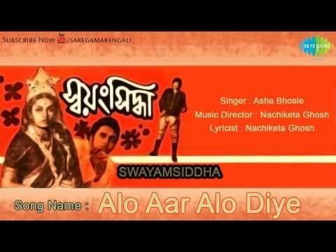 Alo Aar Alo Diye   Swayamsiddha   Bengali Film Song   Asha Bhosle