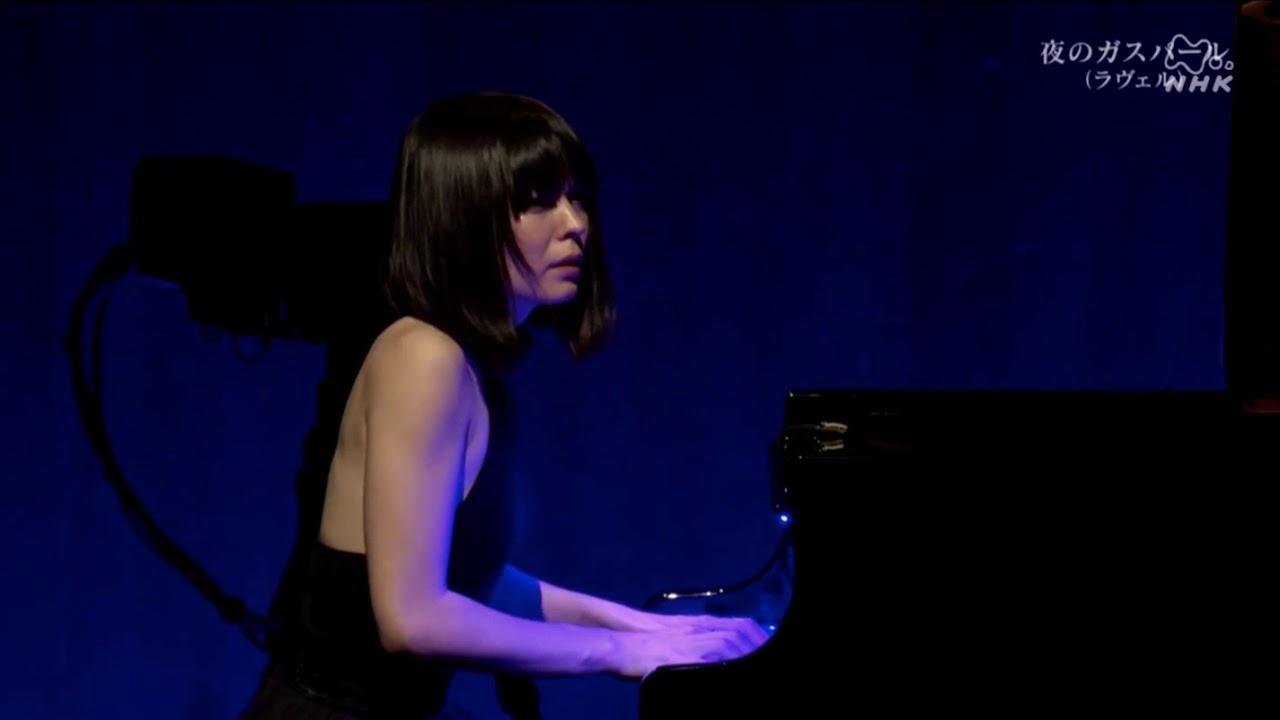 "Ravel ""Le gibet"" - Alice Sara Ott"