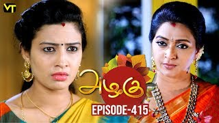 Azhagu - Tamil Serial | அழகு | Episode 415 | Sun TV Serials | 02 April 2019 | Revathy | VisionTime