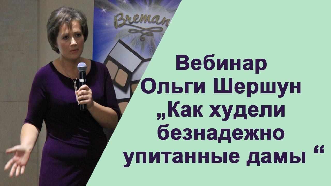 foto-upitannie-dami-devushki-razdevayutsya-pered-kameroy-v-onlayn