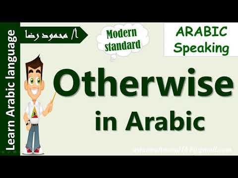 "Say ""Otherwise "" 